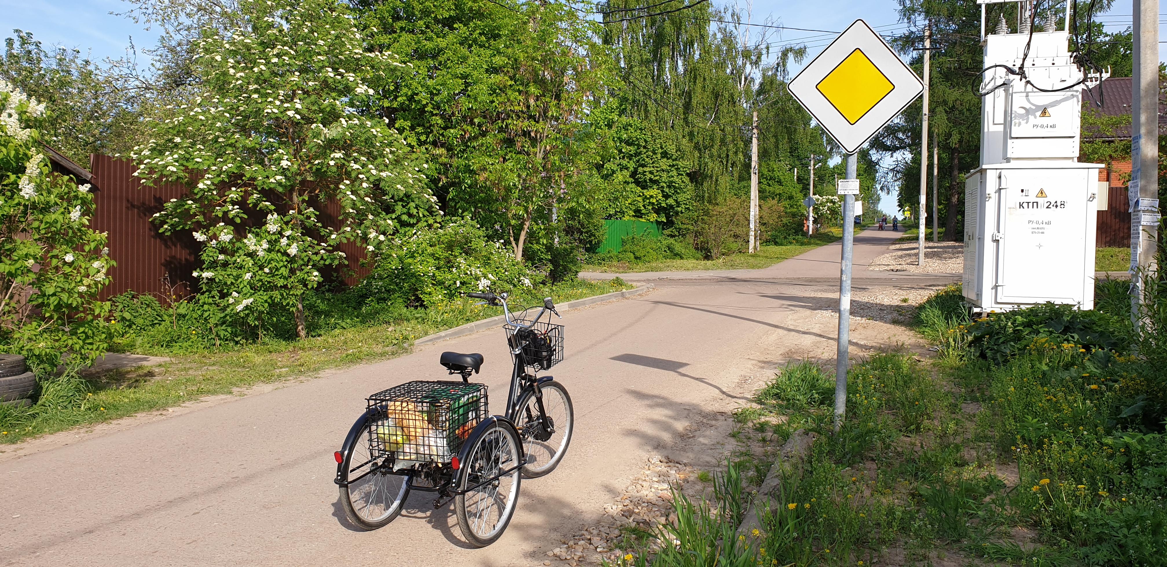 трехколесный велосипед взрослый