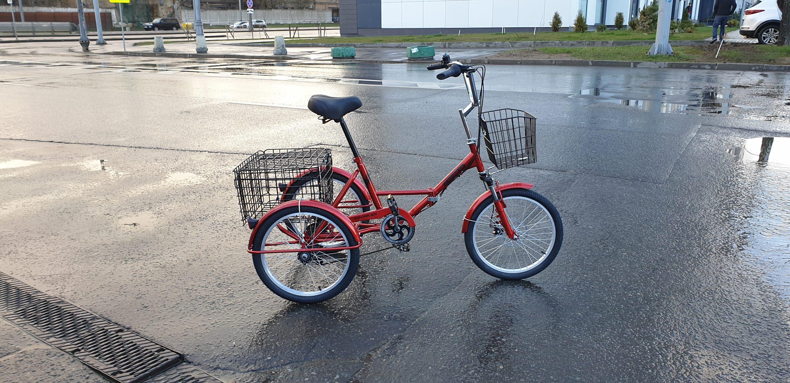 Трехколесный велосипед для взрослых Doonkan Trike 20 Красный складной трицикл трайк